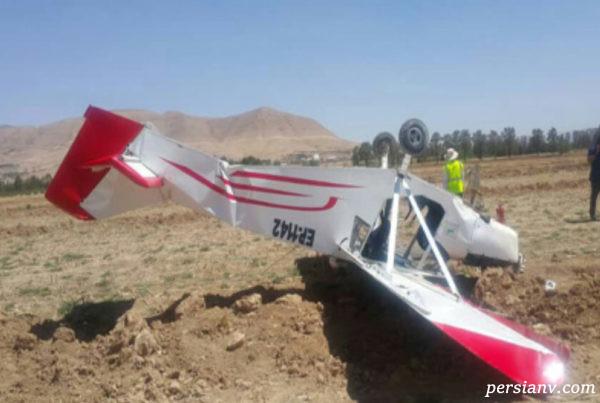 سقوط هواپیمای فوق سبک در گرمسار