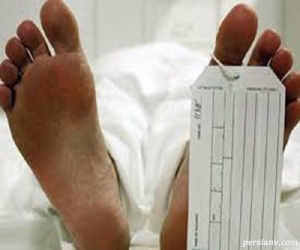 مرگ مشکوک زن جوان در آغاز زندگی دلیل مشکوک تری داشت