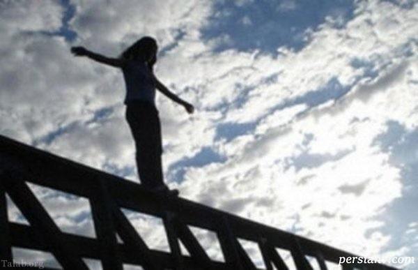 خودکشی دختری در مشهد
