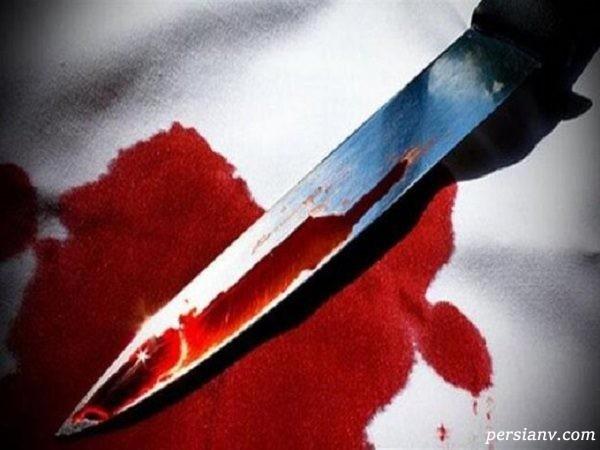 پدر غیرتی خواستگار جوان دخترش را با چاقوی غلاف دار هدف قرار داد !!!