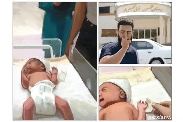 عاملان قطع انگشت نوزاد در شهریار شناسایی شدند