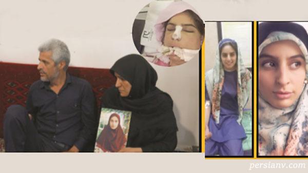 تلخ ترین مرگ دختر جوان بر اثر جراحی بینی در تهران