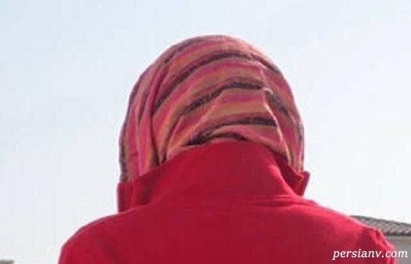 ازدواج با مرد افغان
