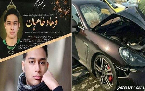 دختر پورشه سوار اصفهانی : کشتم که کشتم دیه شو می دم !!!