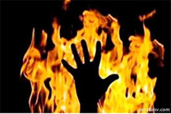 به آتش کشیدن همسر و پرتاب کردن بچه از بالای ساختمان توسط مرد دیوانه !!!