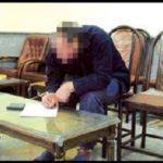 قاتل وحشی گلوی نوعروس ۱۸ ساله را با کاتر به طرز وحشیانه ای برید