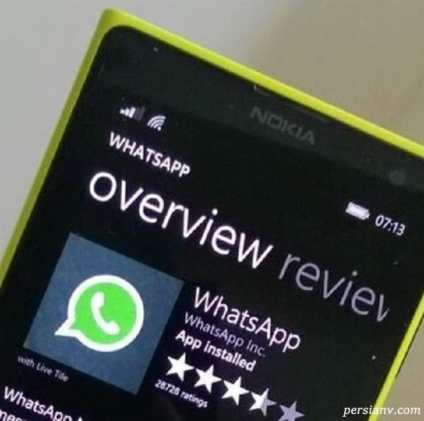 انتقام اینترنتی دختر ۱۳ ساله از دوستان خود در فضای مجازی