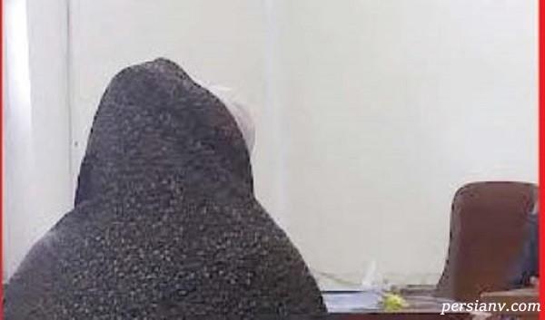 نامه ی مرموز دختر افیونی از داخل زندان برای قاضی دادگاه