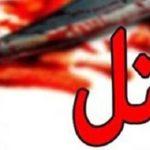کارگر افغان که زن ایرانی را به قتل رسانده بود بعد از دو سال فرار دستگیر شد