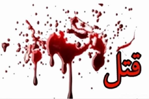 مرد به دستور اجنه ، همسرش را کشت
