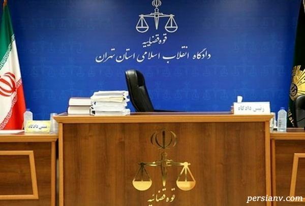 مشاجره همسر اول و دوم یک مرد در دادگاه