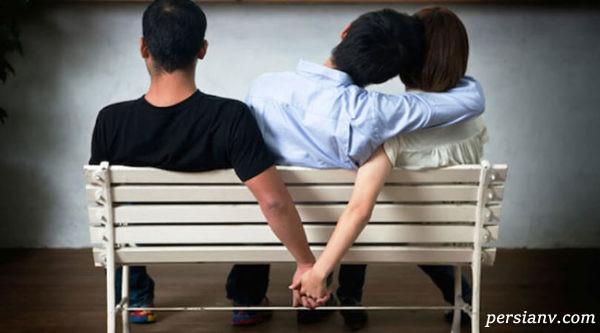 رابطه زن شوهردار با دوست پسر