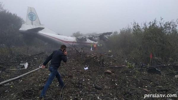 سقوط هواپیمای اوکراینی در تهران در نزدیکی فرودگاه امام خمینی