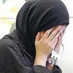 مادر کشی به خاطر قلیان ؛ گفت و گو با دختر جوان که به اتهام قتل مادرش محاکمه شد