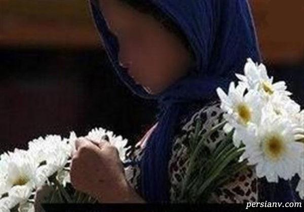 تکه پاره شدن دختربچه گلفروش توسط سگ ولگرد در شهرری + عکس دلخراش