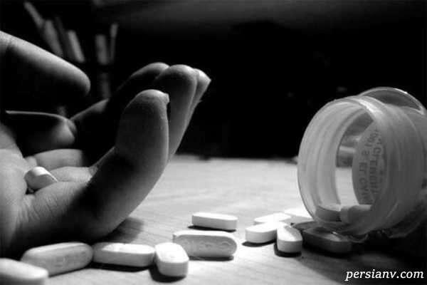 خودکشی عروس جوان ۱۵ ساله تایبادی با قرص برنج