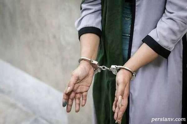 اعترافات زن تهرانی