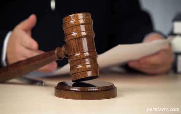 قاضی ایرانی