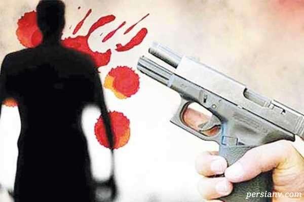 قتل همسر با شلیک گلوله