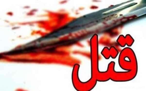 قتل مادربزرگ تهرانی سر سجاده نماز