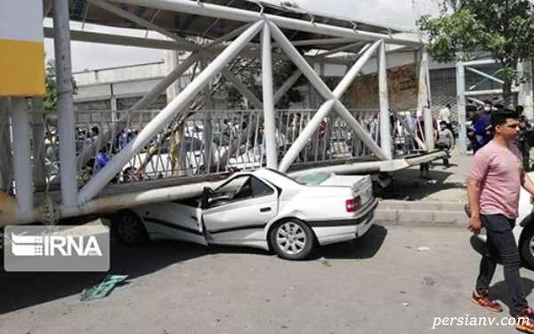 حادثه در بهارستان
