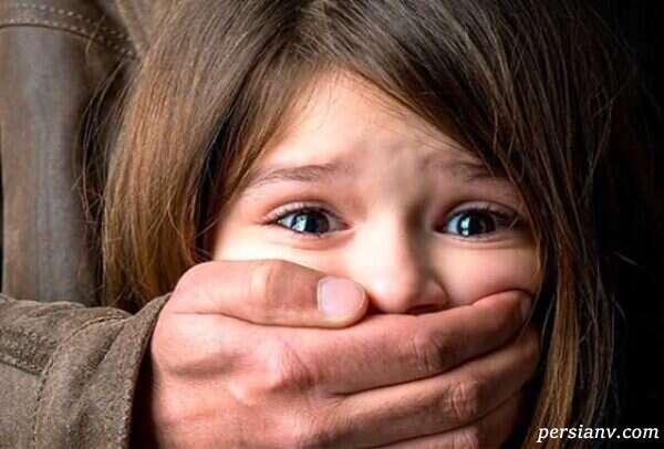 آزار جنسی نوزاد