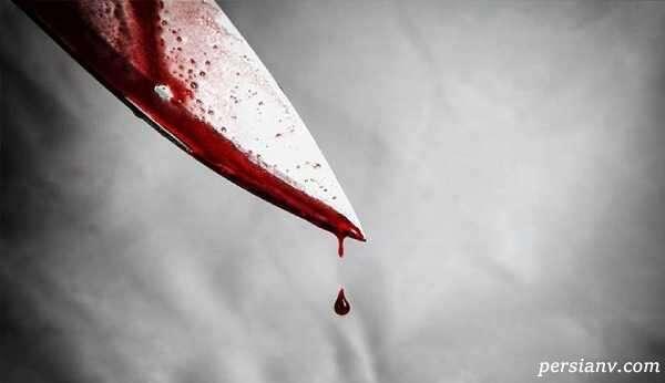 کشتن زن تهرانی به سبک داعش به طرز وحشتناکی