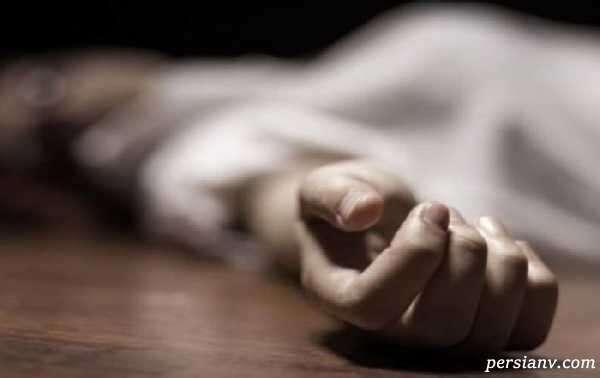 مرگ مشکوک زن تنها و مطلقه در خانه اش با تزریق داروی زیبایی
