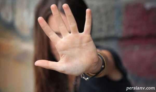 اتهام جنسی دختر نوجوان ۱۶ساله علیه پسر ۲۴ساله
