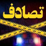 تصاویر برخورد شدید و تصادف ماشین عروس و داماد شیرازی با گاردریل