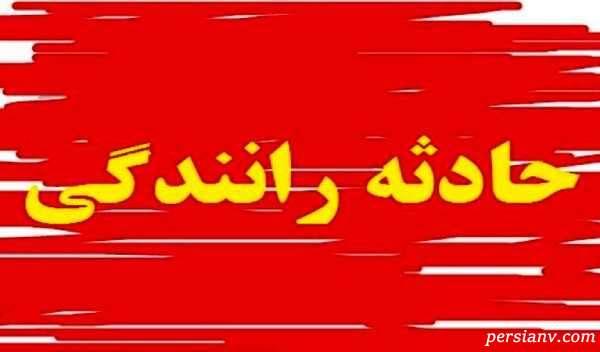 حادثه در کرمان