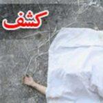 کشف جسد دست و پا بسته روشنک زن متاهل تهرانی در گونی کنار اتوبان