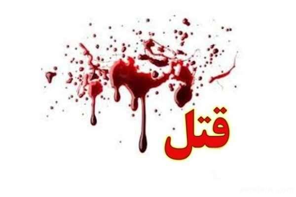 قتل زن در آبادان