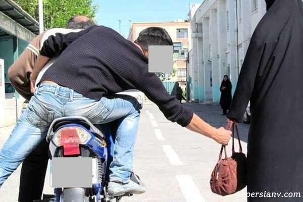 کیف قاپی از زن
