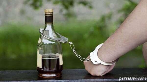 چاه مشروبات الکلی