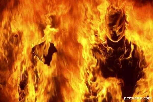 دختری که در آتش سوخت