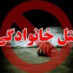 اعترافات دختر ۱۴ ساله تهرانی که با سیم شارژر مادرش را به قتل رساند