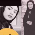 قتل ناموسی مبینا سوری همسر ۱۴ ساله یک روحانی جوان