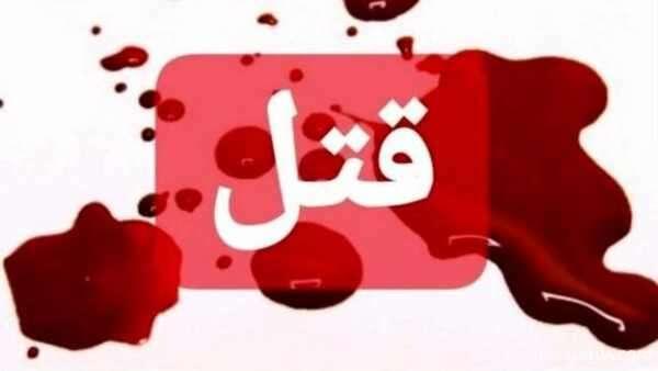 قتل مبینا سوری