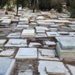 ماجرای عجیب ناپدید شدن مشکوک سنگ های قبر در زنجان!