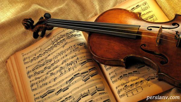 فال خود را از روی موسیقی مورد علاقه ببینید