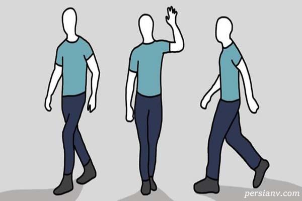 شخصیت شناسی جالب از روی طرز راه رفتن افراد