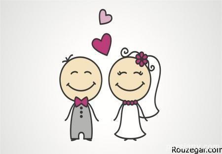 فال ازدواج ، کدام ازدواج موفق است ؟