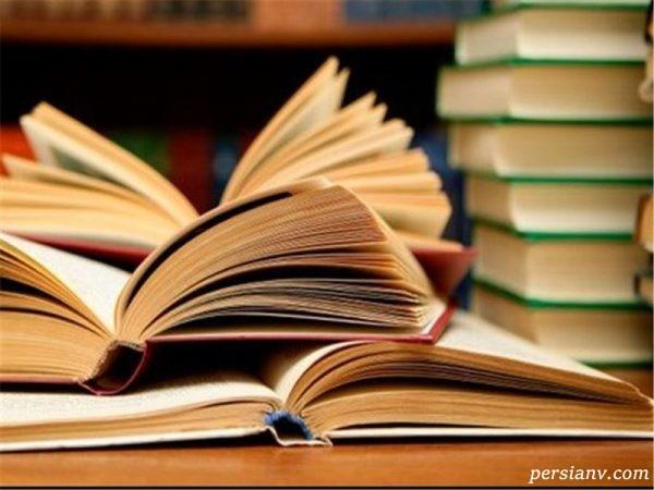 شخصیت شناسی از روی کتاب مورد علاقه