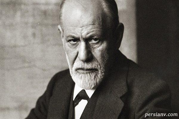 تست شخصیت شناسی جالب از زیگموند فروید