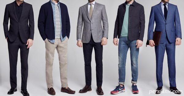 شخصیت شناسی جالب بر اساس لباس پوشیدن افراد !