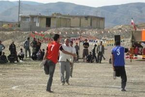 بازیهای محلی جالب و پر هیجان ، آذربایجان غربی