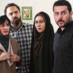 فیلم عصر یخبندان و اختلال شخصیت ضد اجتماعی و چند فیلم ایرانی دیگر