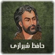 غزل شماره ۶۹ حافظ : کس نیست که افتاده آن زلف دوتا نیست