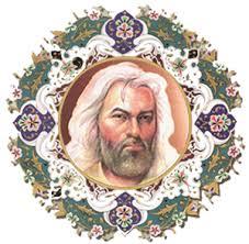 غزل شماره ۷ حافظ : صوفی بیا که آینه صافیست جام را